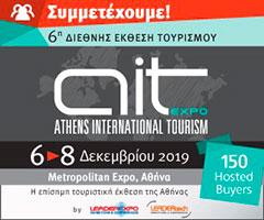 Tourism Expo 2019